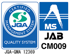 acquired the quality management system ISO9001