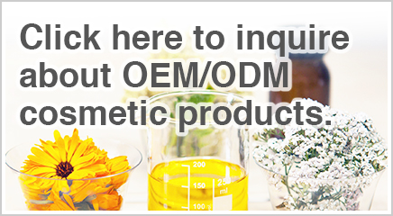 Click here to inquire about OEM/ODM cosmetic products.